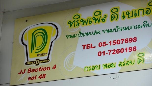 DSC_0166